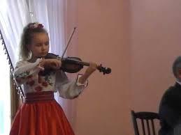 кокунрс скрипалів