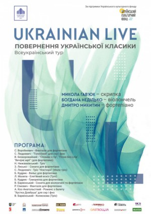 afisha-ukrainian-live-724x1024