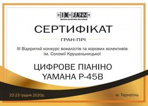 132063640_4162377943789337_7721172542782345758_o